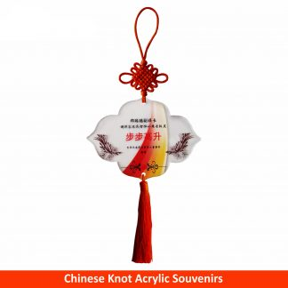 Acrylic Chinese Knot Plaque Series